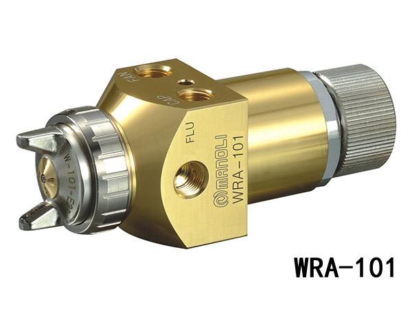 WRA-101  机器人专用自动喷枪